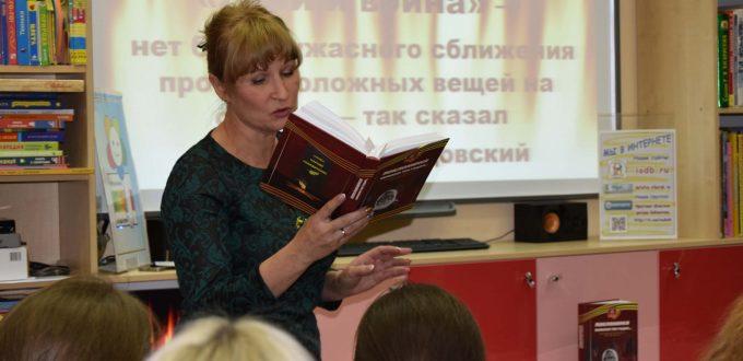 библиотекарь читает книгу читателям