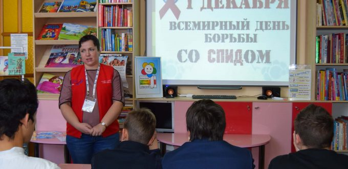 Специалист центра по борьбе со СПИДом