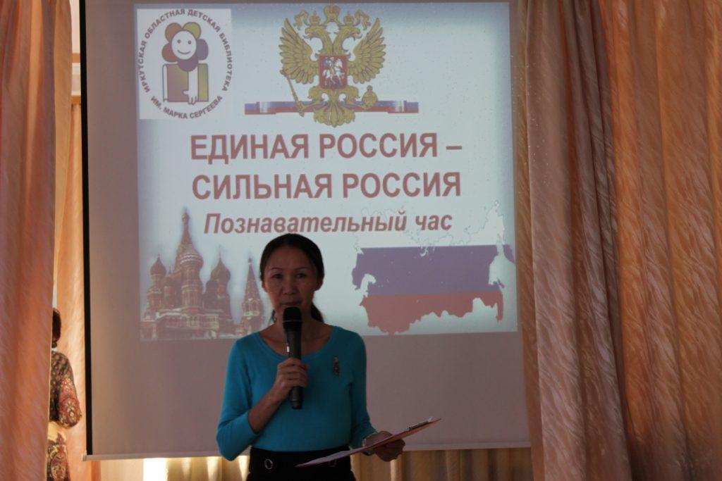 Библиотекарь Иркутская областная детская библиотека им. Марка Сергеева