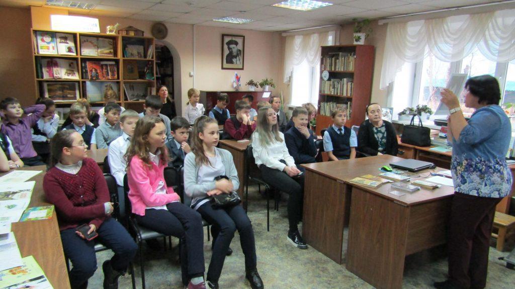 Читатели Библиотекарь Иркутская областная детская библиотека им. Марка Сергеева