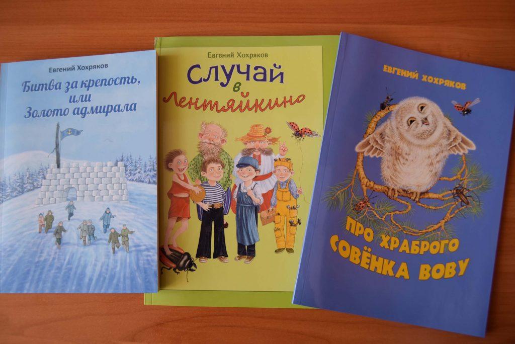 три новые книги