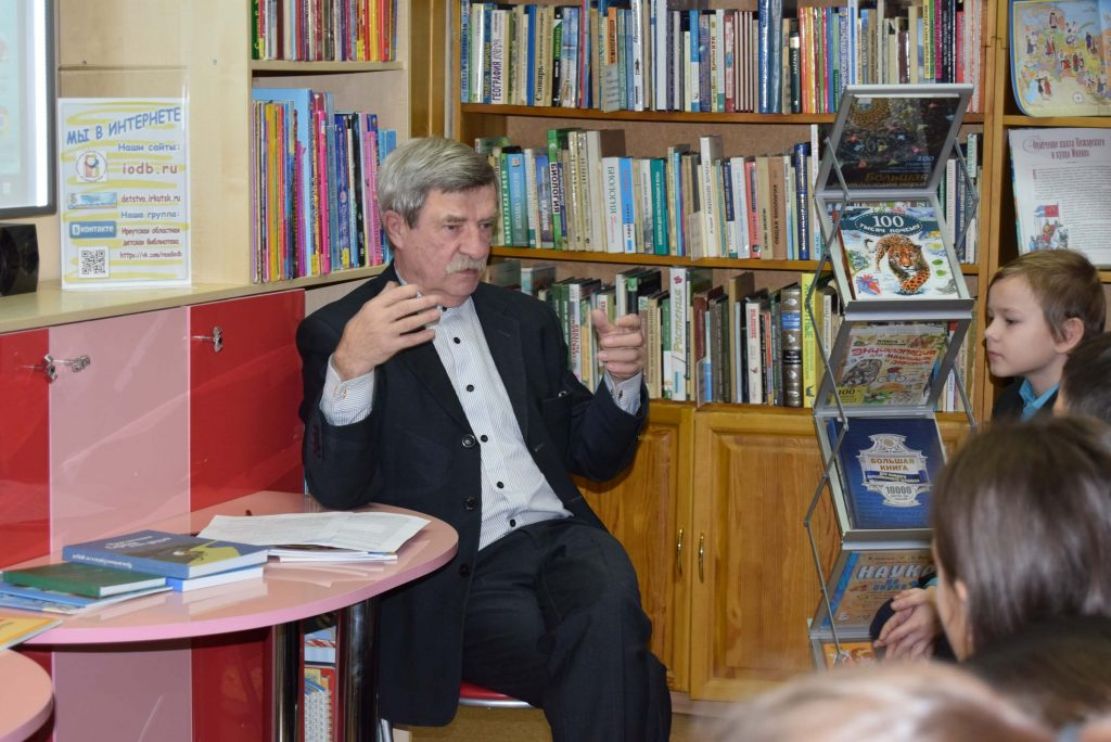 Хохряков Евгений Михайлович