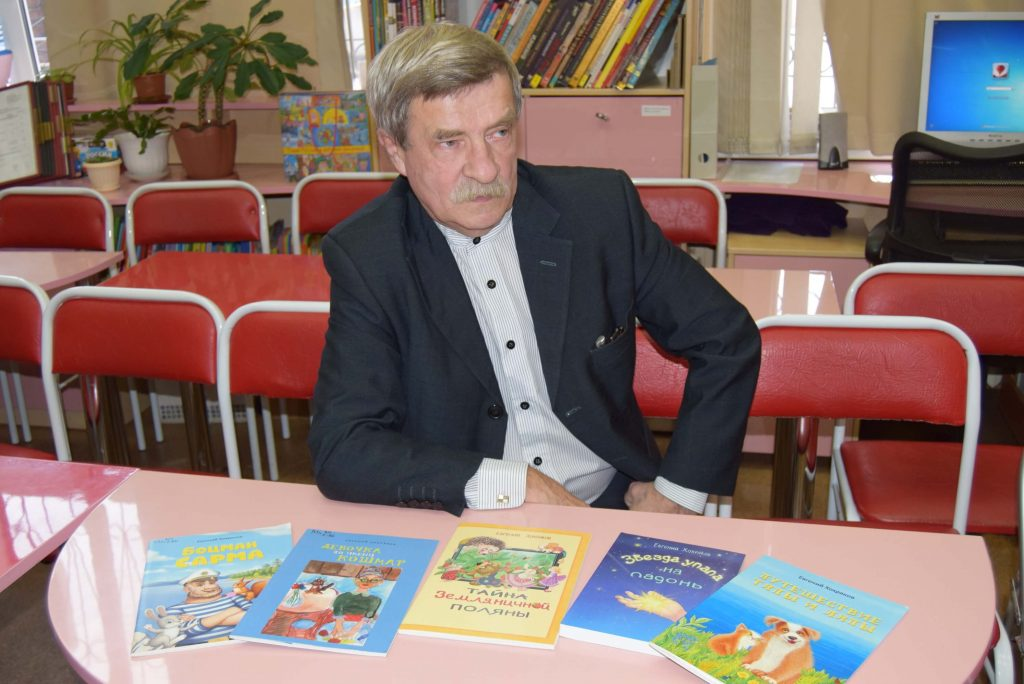 Евгений Михайлович Хохряков