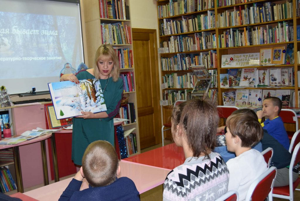 библиотекарь экран дети