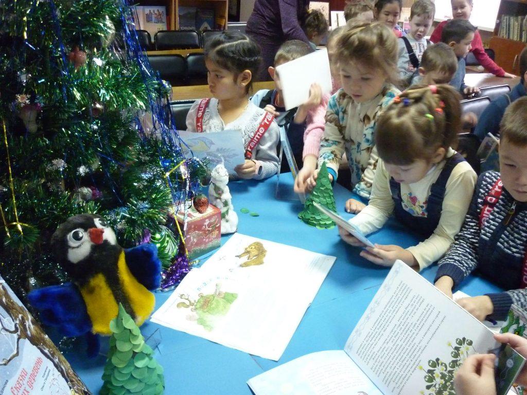 читатели книжная выставка