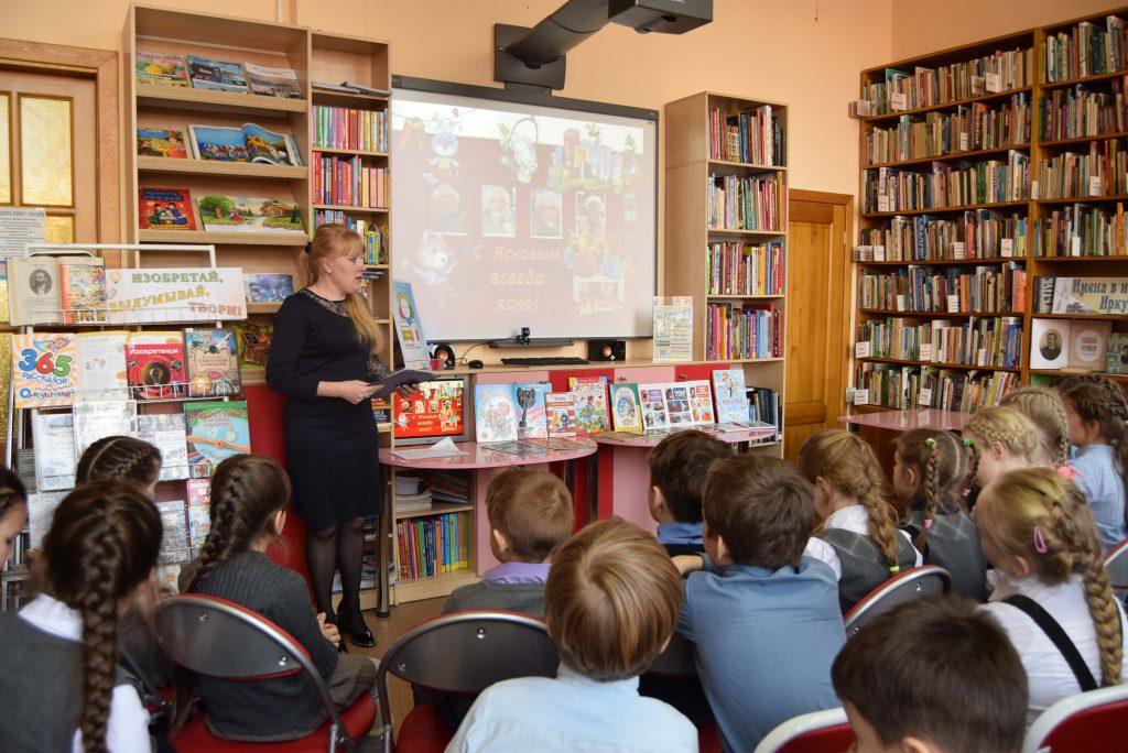 библиотекарь экран читатели выставка книг
