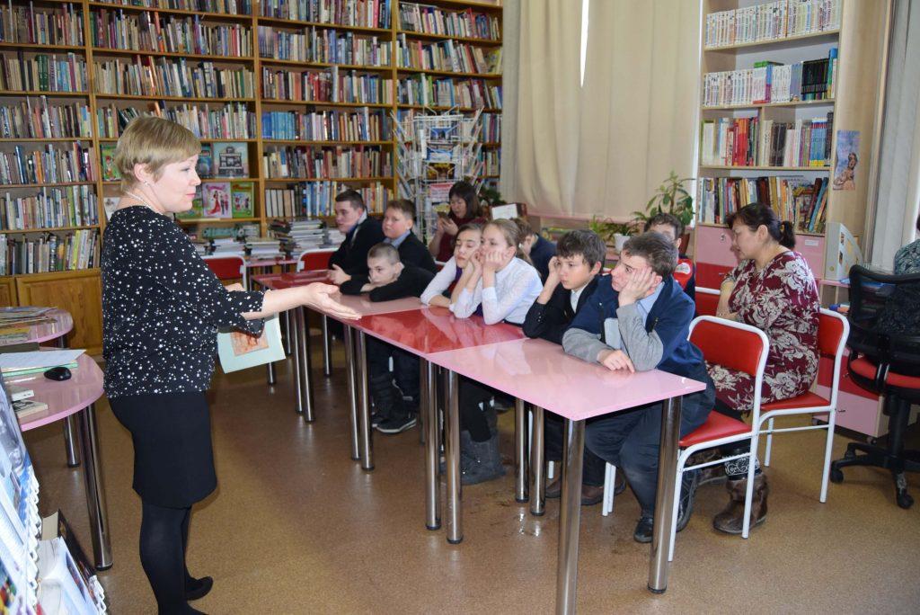 читатели библиотекарь