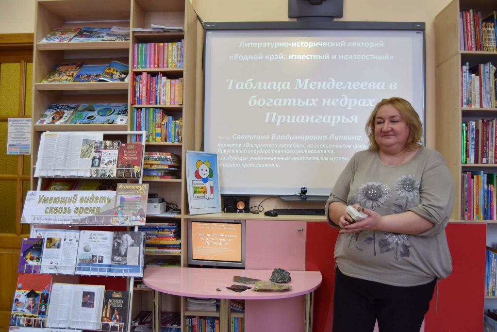 лектор экран читатели