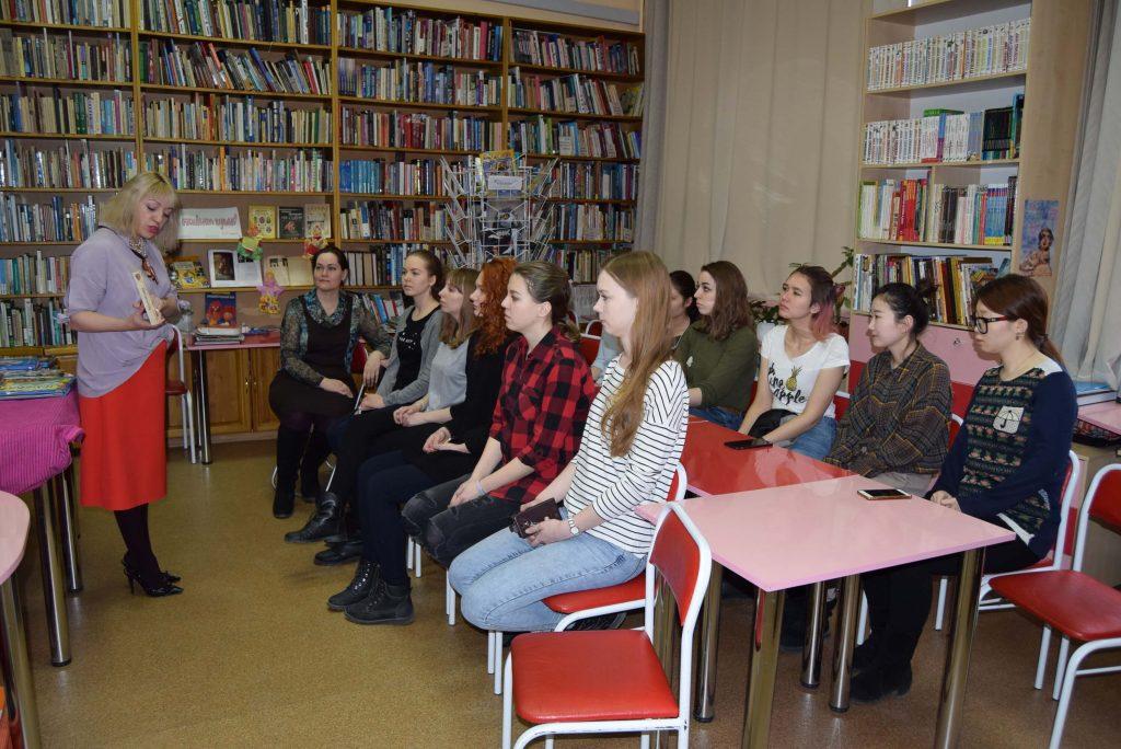студенты книги