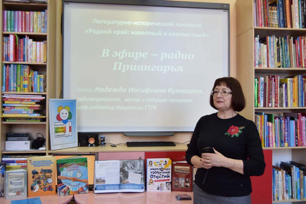 лектор экран