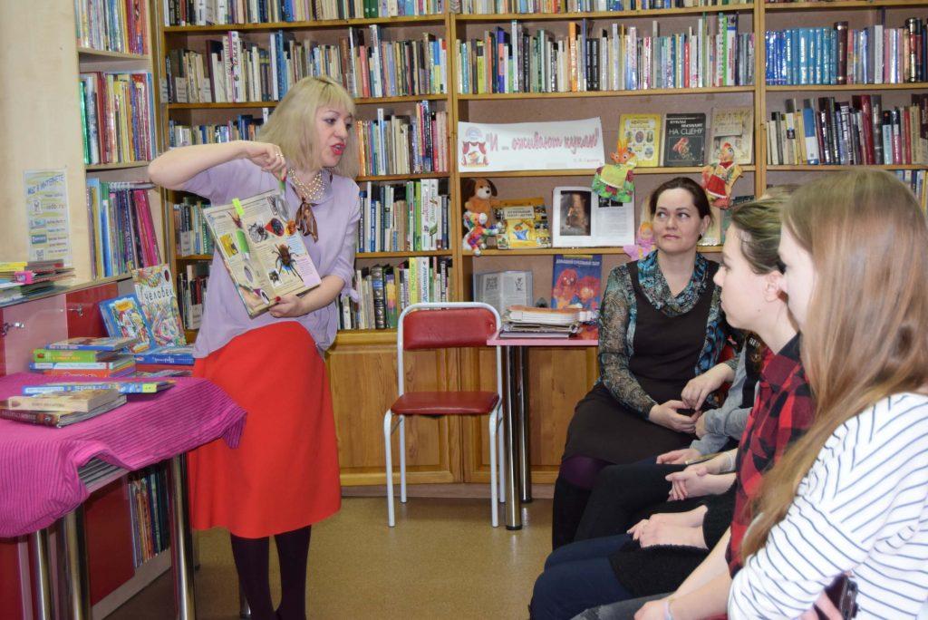 студенты книги библиотекарь