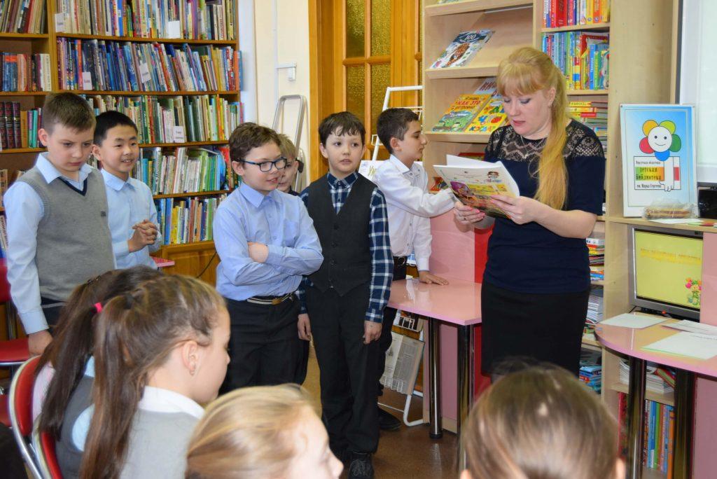 команда мальчики библиотекарь читатели