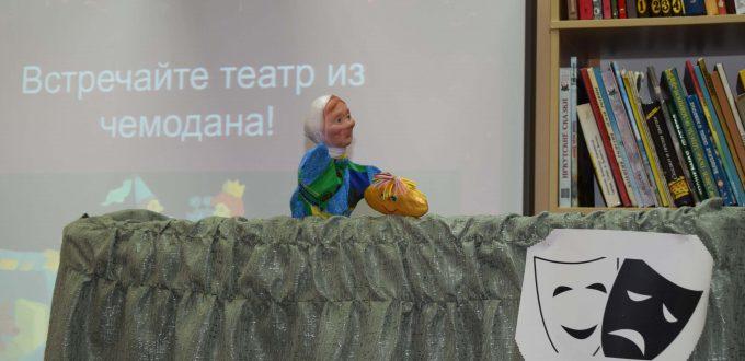 ширма куклы