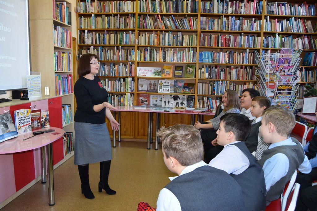 Надежда Иосифовна Кузнецова лектор