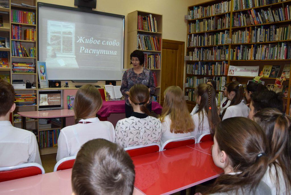 читатели экран библиотекарь