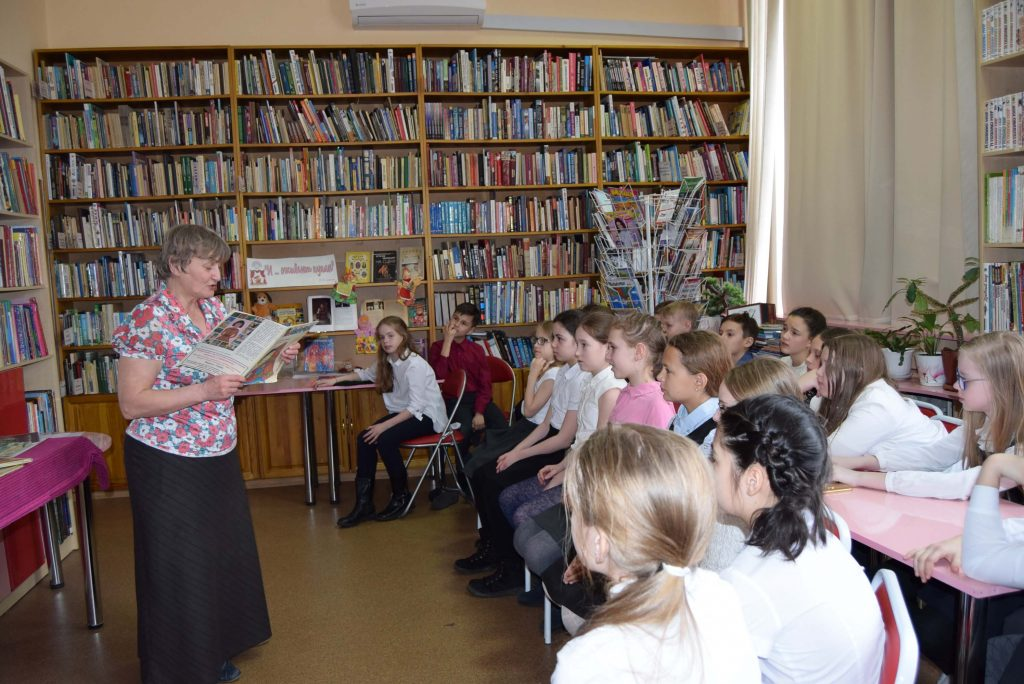 библиотекарь читатели