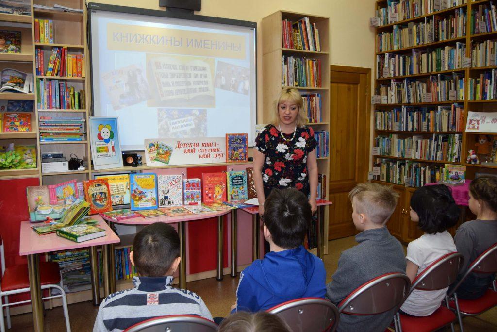 библиотекарь экран читатели выставка