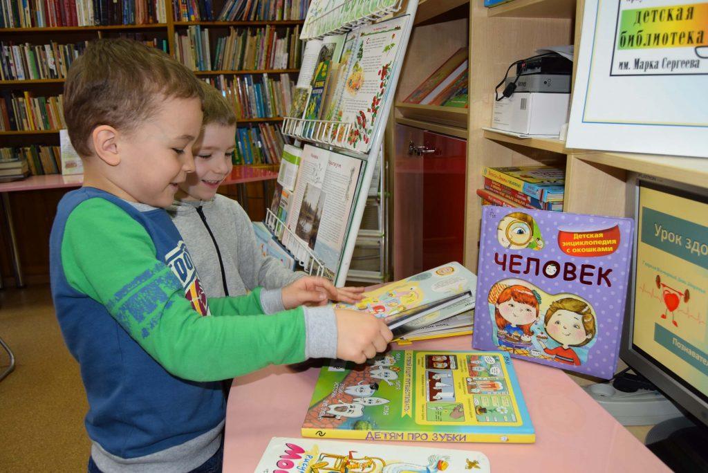 книги выставка читатели