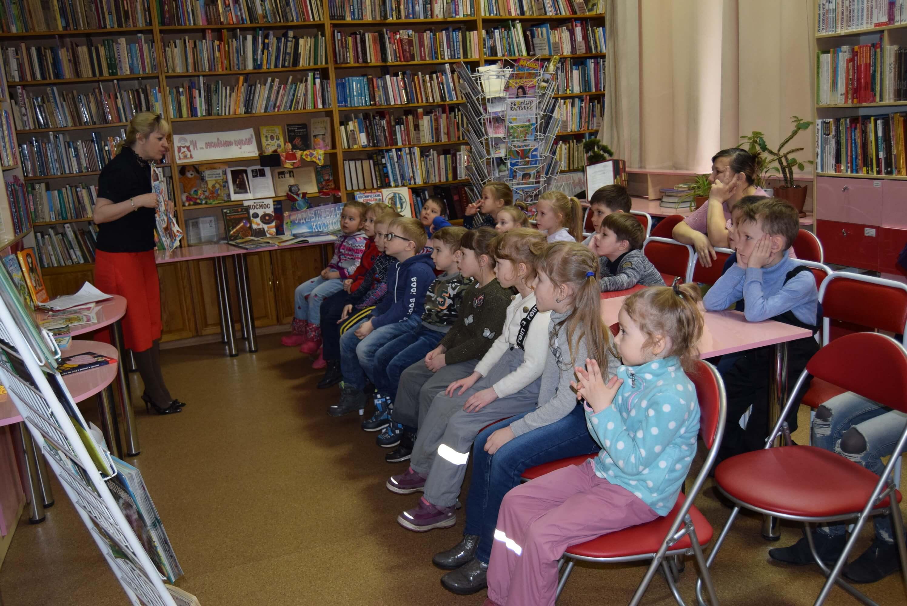 знакомство дошкольников с библиотекой беседа игра