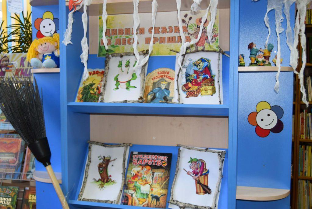 выставка книги
