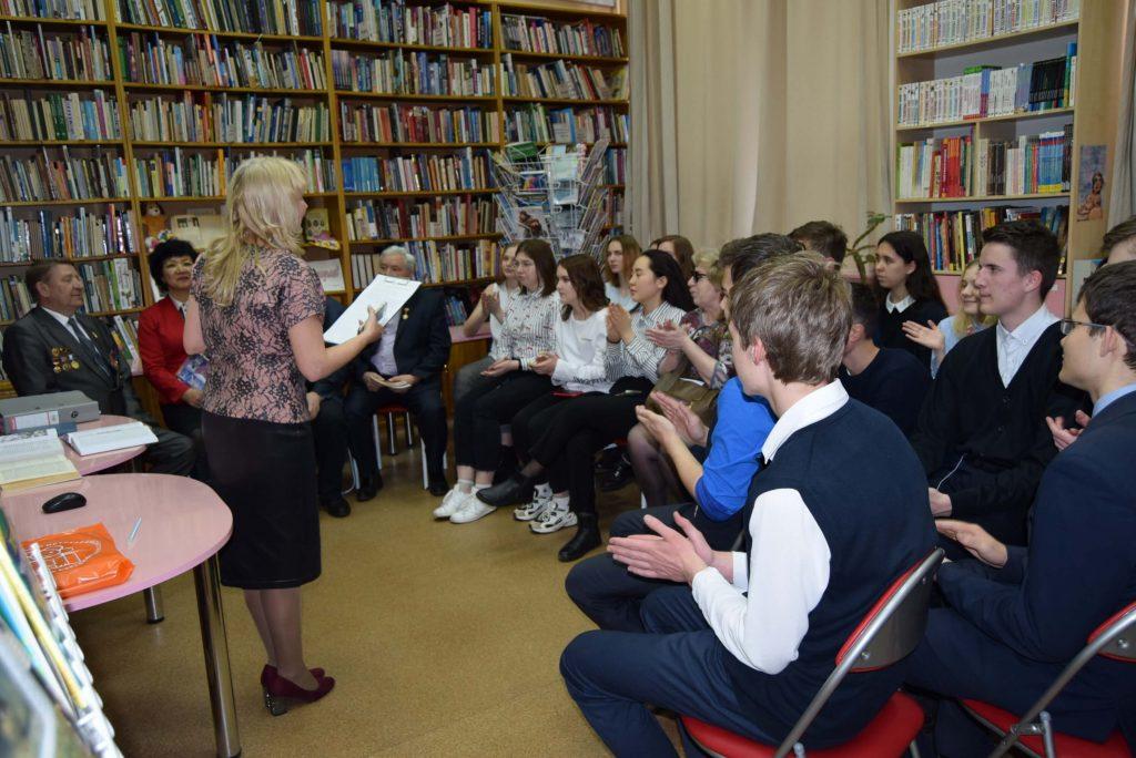 читатели библиотекарь гости