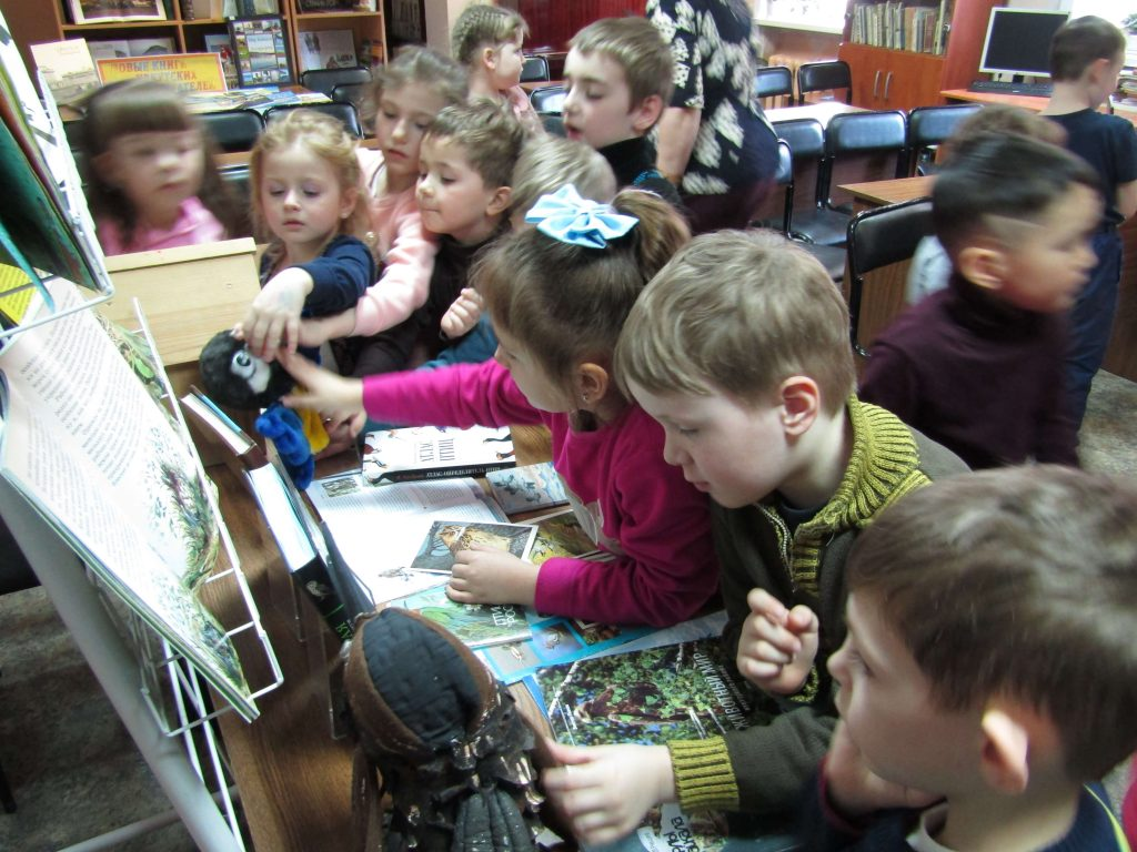 читатели книги выставка