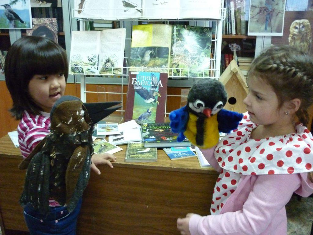 читатели выставка
