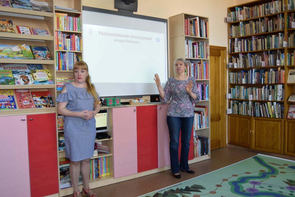 библиотекари игра экран