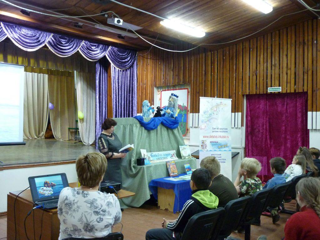 читатели библиотекарь ширма