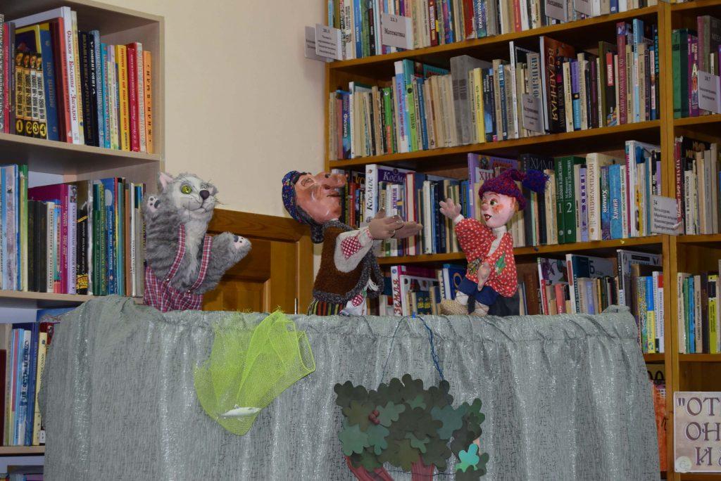 театральные куклы ширма книги