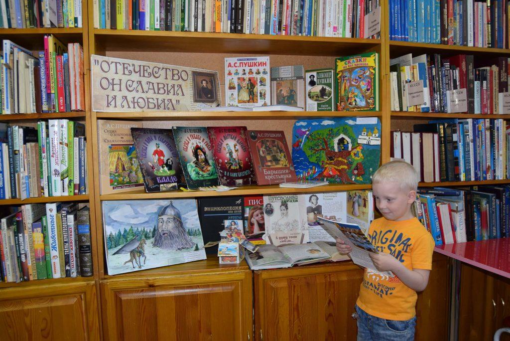 книги читатели
