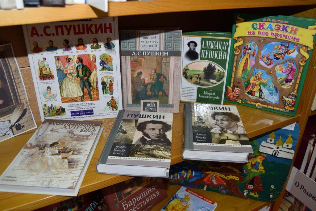 книги выставка