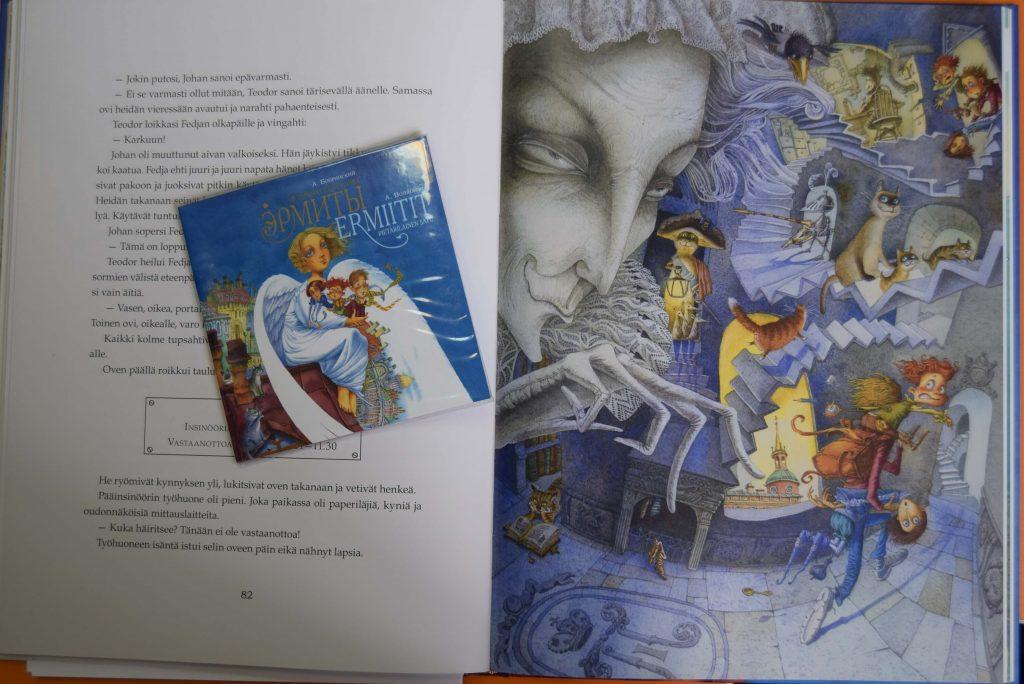 книга иллюстрация