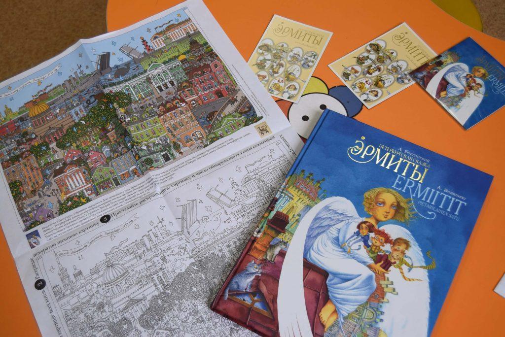 книга иллюстрация открытки