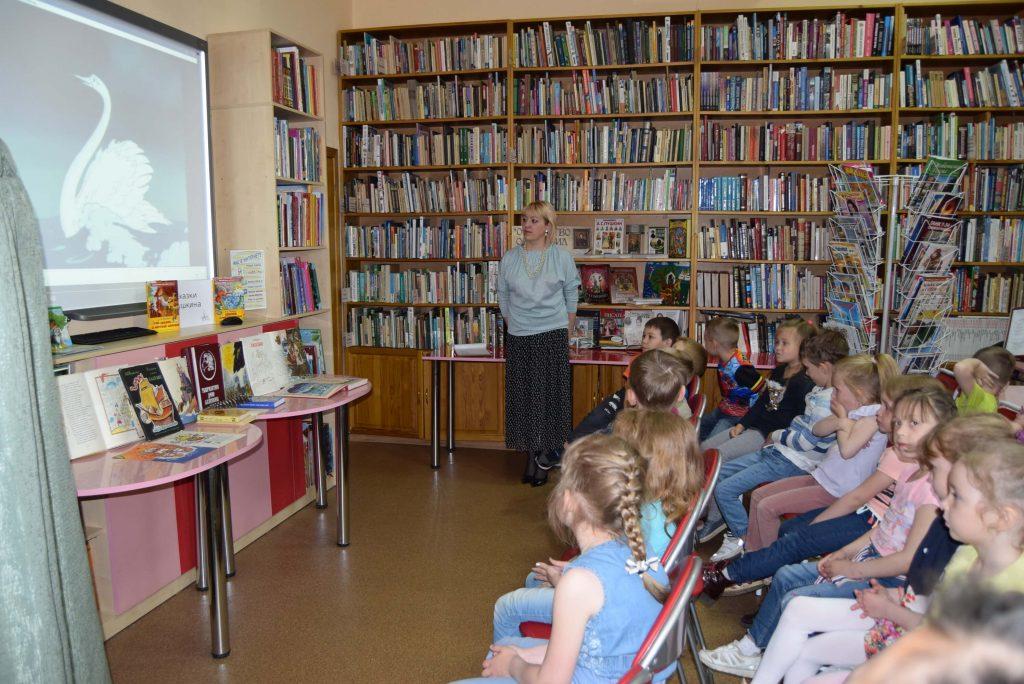 читатели библиотекарь экран