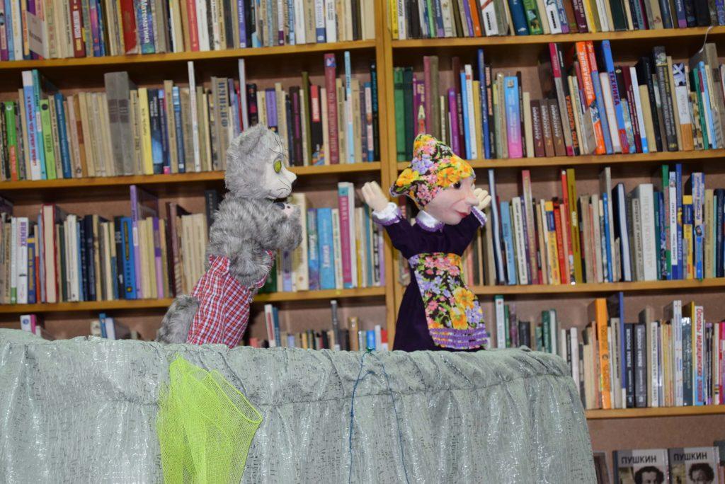куклы книги ширма