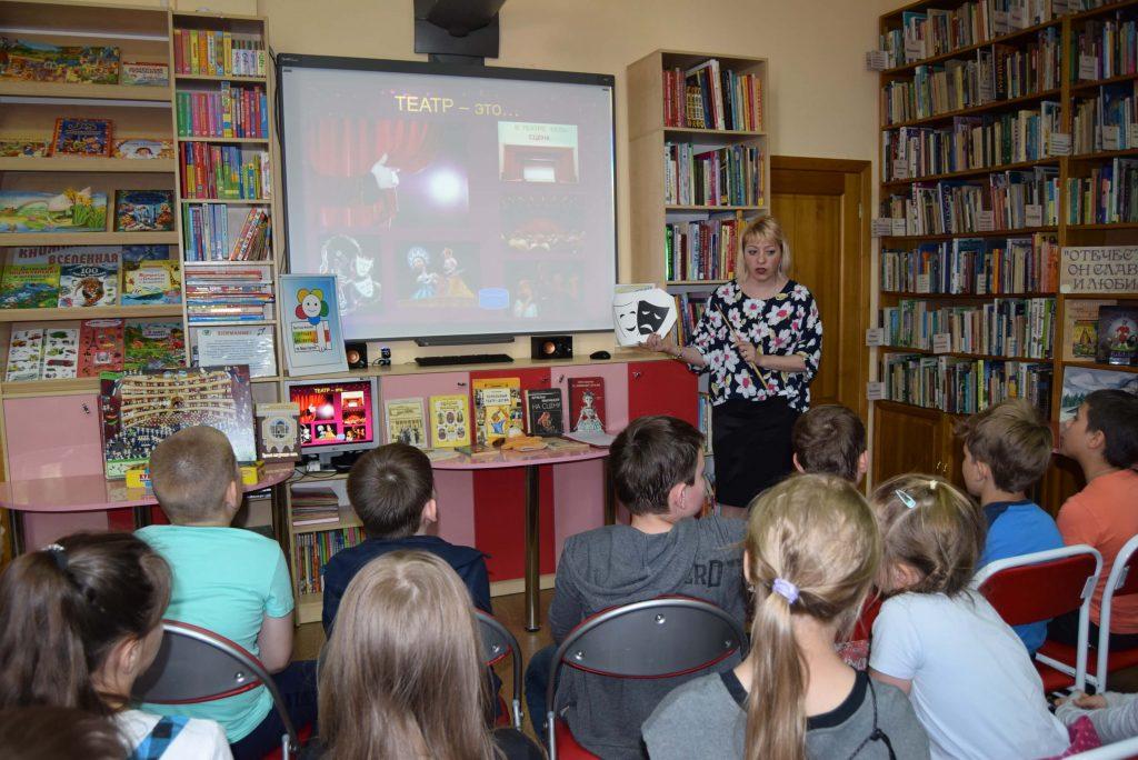 читатели библиотекарь экран книги