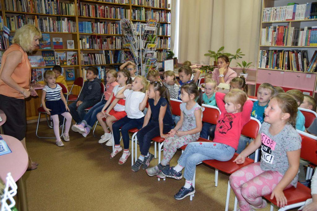 читатели зал библиотекарь