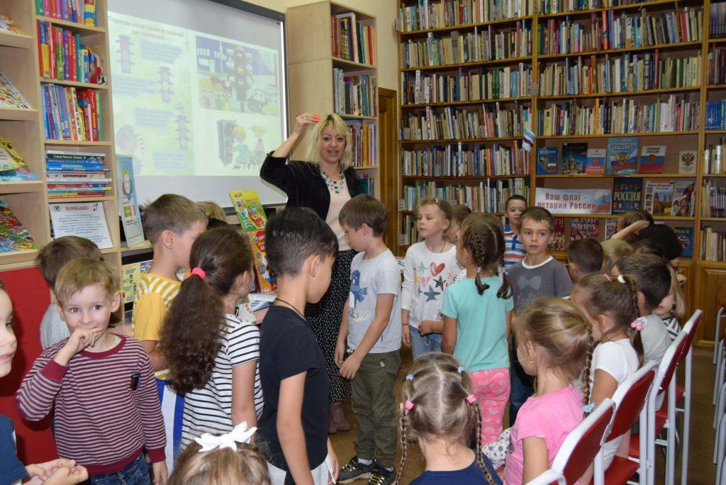 читатели книги игра библиотекарь зал