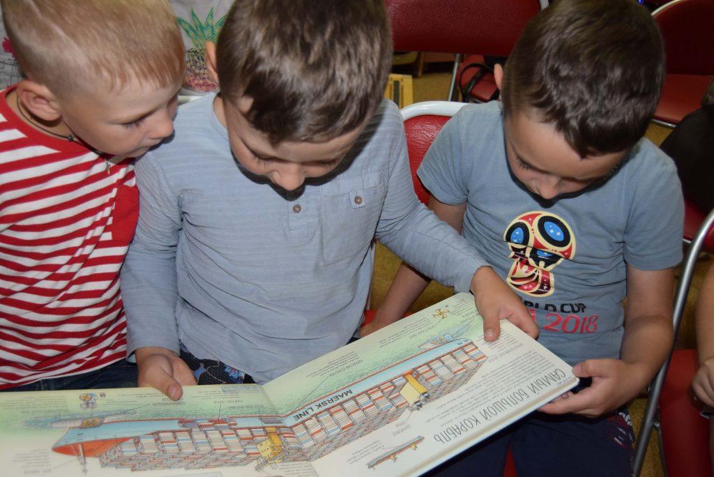 читатели книги