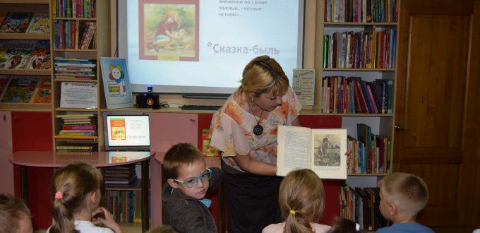 дети зал библиотекарь экран полки книги