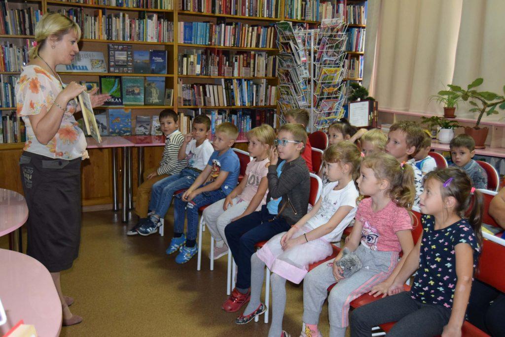 дети библиотекарь книга зал