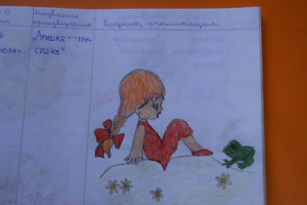 девочка лягушка поляна