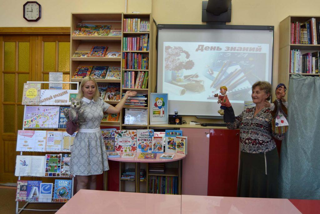 библиотекари куклы зал экран