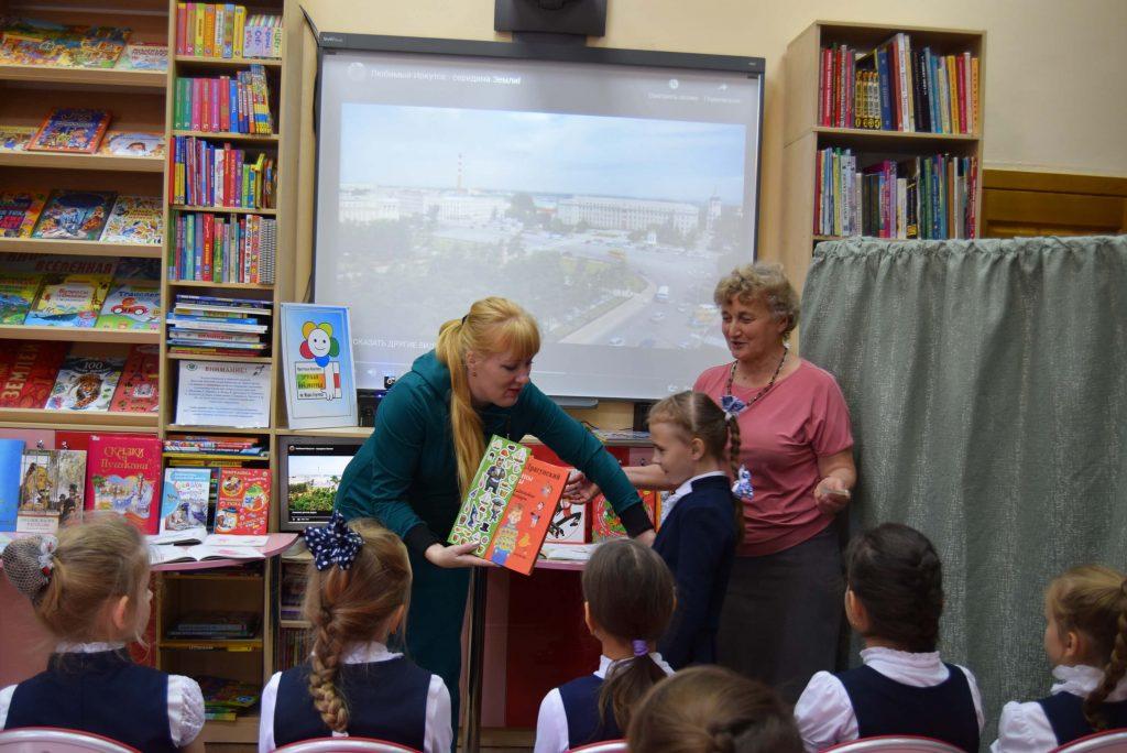 библиотекари читатель читатели экран книги