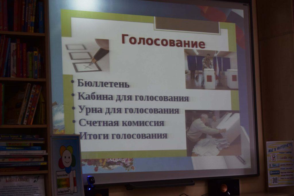 экран изображение