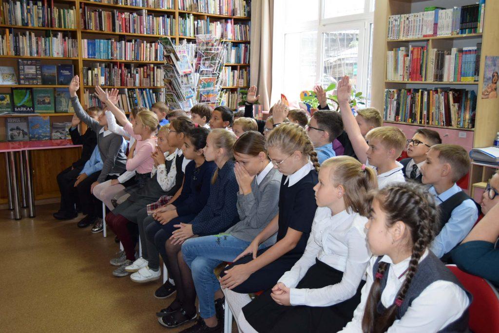 читатели зал полки книги