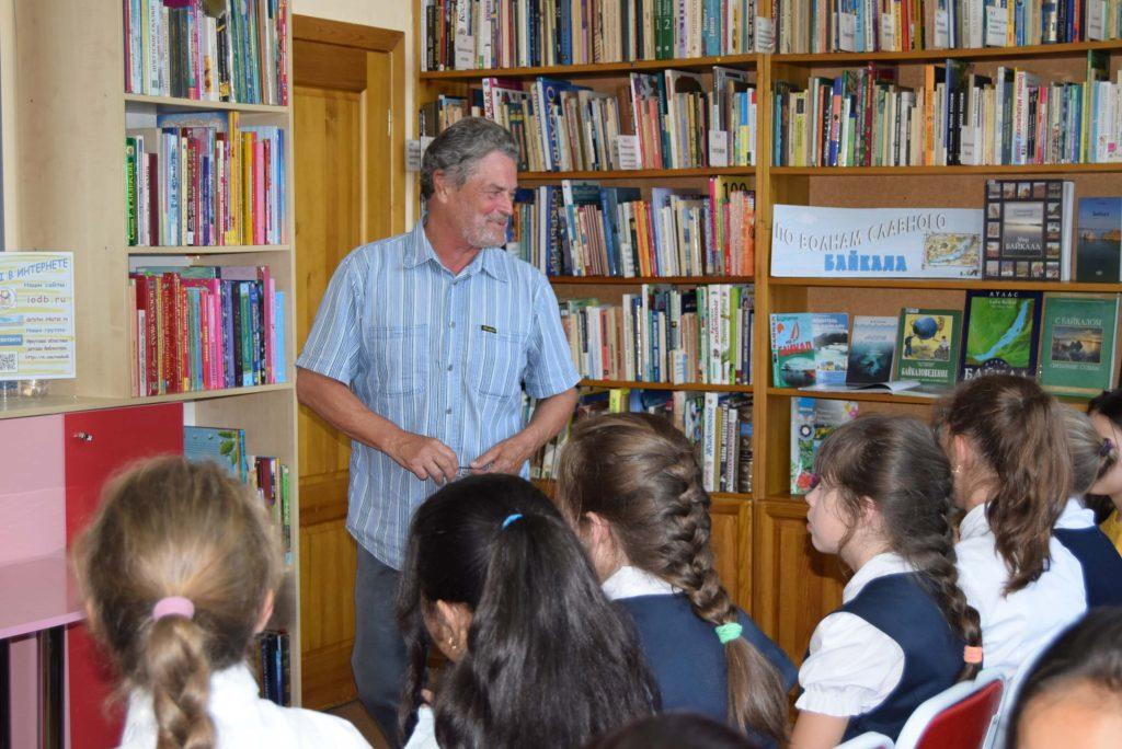 лектор читатели зал книги