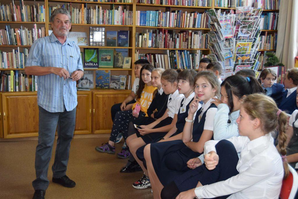 читатели лектор зал книги