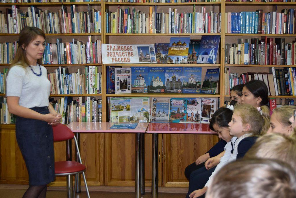 лектор экран изображение книги читатели